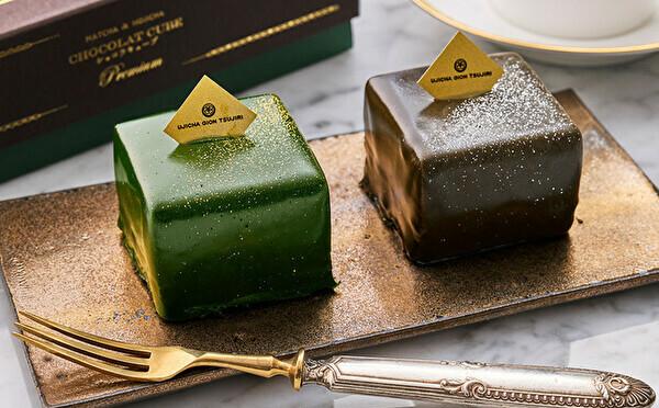 抹茶×ほうじ茶のお取り寄せ限定スイーツ。祇園辻利のオンラインショップに極上ショコラケーキが新登場しました