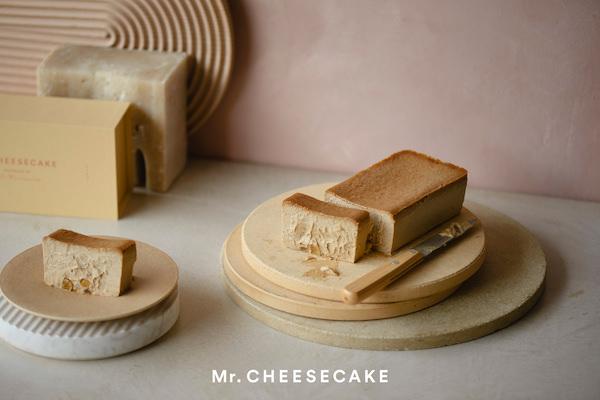 ミスターチーズケーキからバレンタイン限定フレーバーが登場。ナッツとキャラメルの風味が広がるお味って?