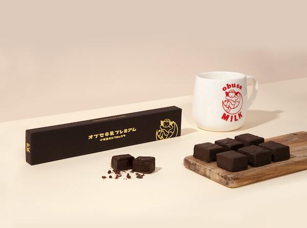 新ブランド「オブセ牛乳プレミアム」がデビュー。500個限定の「小布施ミルクショコラ」がおいしそう…