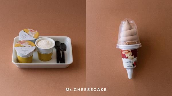 あのアイスをまた味わえるなんて。ミスターチーズケーキ × セブン‐イレブンのコラボアイスが数量限定で再販!