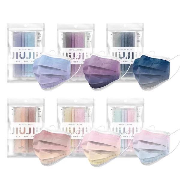 SNSで話題のおしゃれな不織布マスクが日本上陸。台湾ブランド「JIUJIU(ジュジュ)」なら気分も上がりそう