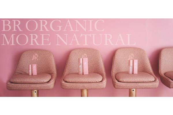 春からは肌にやさしいスキンケアを始めたい!新ブランド「BR organic」は肌に負担をかけずに潤い肌が作れそう
