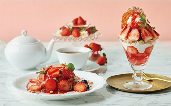 苺好きは見逃せない10日間!アフタヌーンティーで甘酸っぱい「ストロベリーウィーク」が開催されます