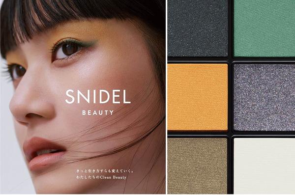 SNIDELのビューティブランド「SNIDEL BEAUTY」が誕生。なりたい自分に近づけるアイテムが気になります