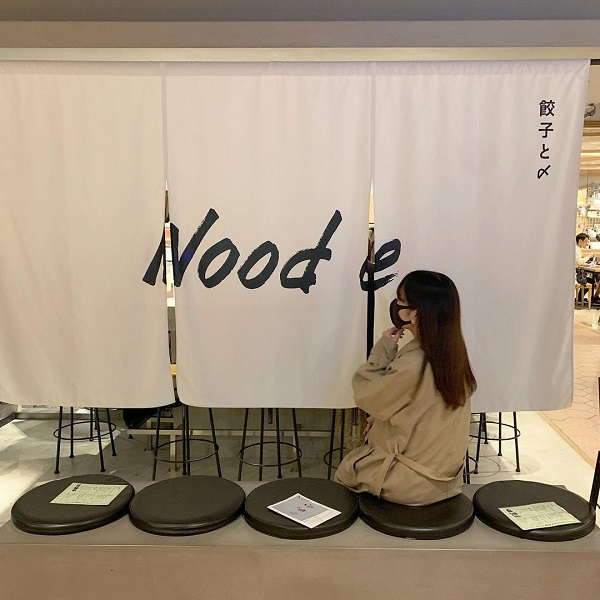 え、こんなお店あったんだ…!横浜にある「餃子と〆の店 Nood e」が雰囲気・味の満足度100%と話題なんです