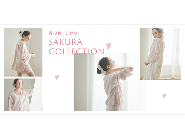 """「ジェラート ピケ」にも春がきた。やさしいピンクの""""SAKURA COLLECTION""""でおうち時間をハッピーに"""
