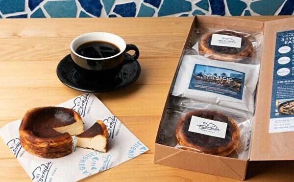 特別なおうち時間や大切な人への贈り物に。バスチー×コーヒーの贅沢コラボセットがオンラインに登場しました