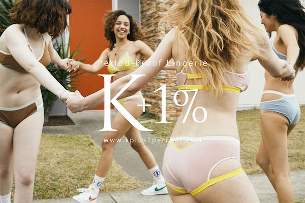 サスティナブルで、ヘルシーな未来へ。サニタリーランジェリー「K+1%」から新作コレクションが登場