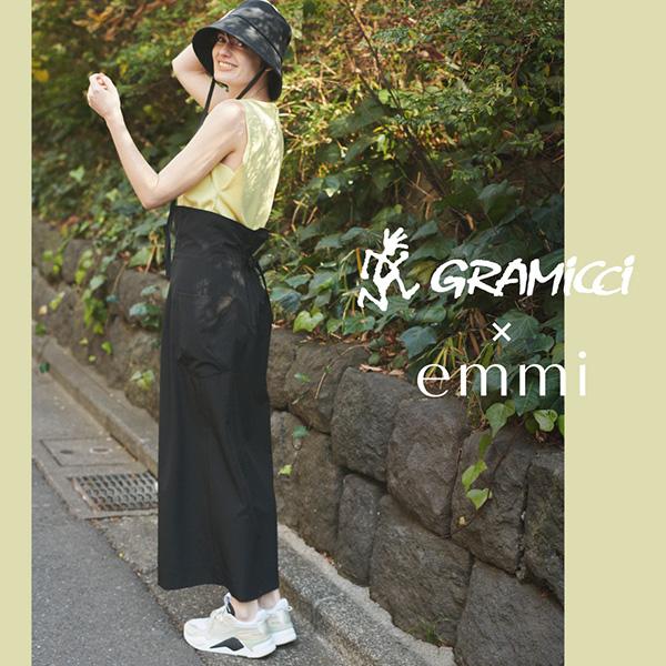 emmi×グラミチのハイスペックなスカートに注目。取り外しできるストラップが着こなしの幅を広げてくれそう
