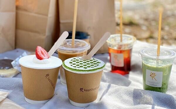 春のお散歩はカップ入りスイーツ&本格コーヒーと一緒に。立川の「kashinoki coffee」が気になります