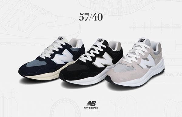 【ニューバランス】アイコン×90年代スタイルをMIXした「57/40」の新カラーが今っぽかわいい!