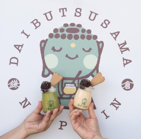 「川越プリン」の姉妹店「大仏さまのプリン」が鎌倉にオープン。ご当地プリンは散策のおとも&お土産にぴったり