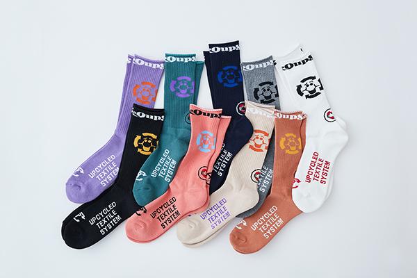 自分用にはもちろん、大切な人へのギフトにもいかが?「OUPS™」の環境問題と向き合う靴下が気になります