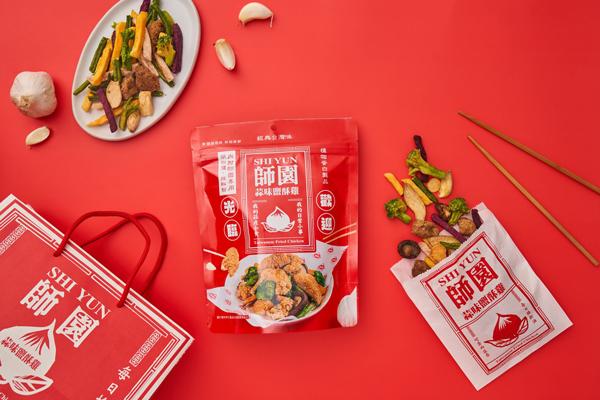 台湾夜市に想い馳せて。現地で人気のソウルフード「鹽酥雞(イエンスージー)」の味がお取り寄せ可能に