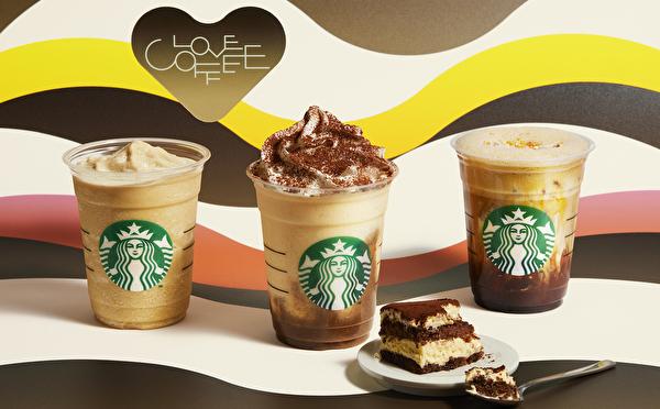スタバ25周年キャンペーン第1弾は「LOVE COFFEE」がテーマ!紅茶派も楽しめるフラペチーノも同日発売
