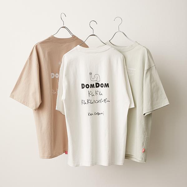 JUNRed×DOMDOMハンバーガー×加賀美健。ユーモアなイラストのTシャツは思わず笑顔になっちゃいます