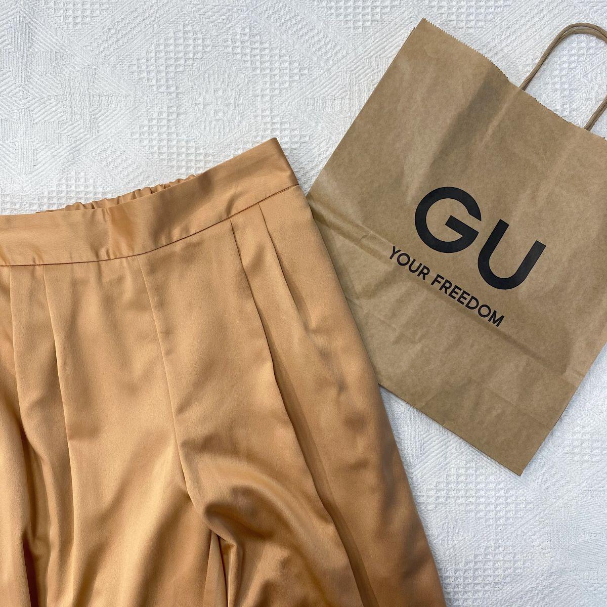 "【GUレポ】おうち時間が長い今、パンツは""ラクさ""が最重要。家でも外でも穿けるプチプラボトムスはこれ"