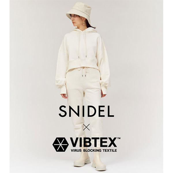 どんな時もおしゃれを楽しみたい…!SNIDELから、抗ウイルス素材のファッションアイテムが新発売