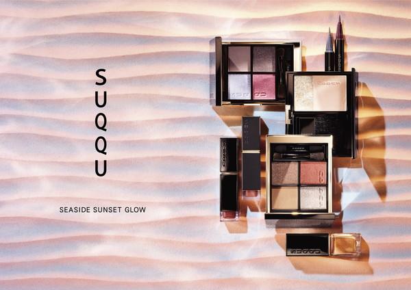 夏の黄昏カラーを仕込んで大人ヘルシー顔に。SUQQUから思わずうっとりしちゃうサマーコレクションが登場です
