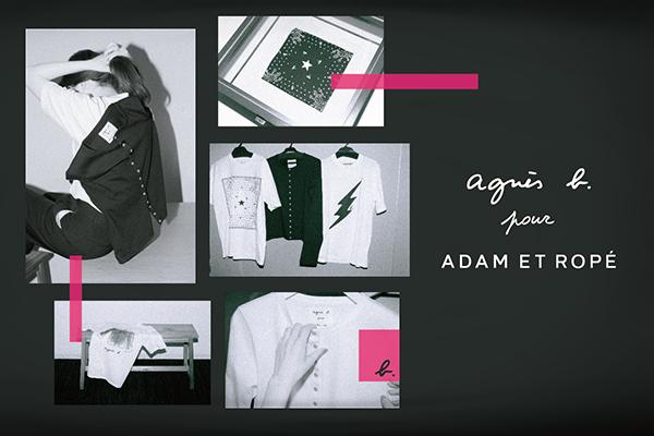 アダム エ ロペ × アニエスベーの新作が予約受付中。デザイナー手描きイラスト入りTシャツに注目です