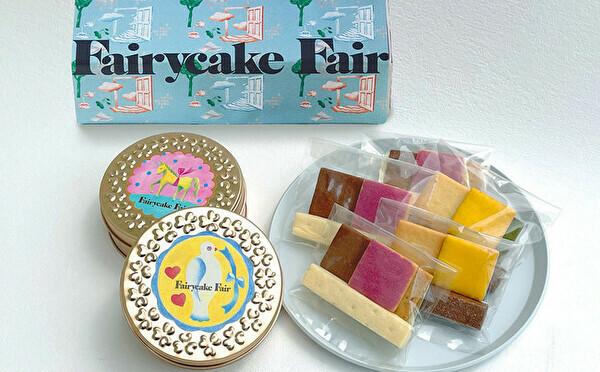 ドライフラワーの花束に焼菓子を添えて。フェアリーケーキフェアの母の日ギフトがオンライン限定で受付スタート