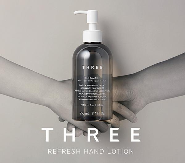 手を洗った後の新習慣。「THREE」のハンドローションは心地よい香りで使うたび気分もリフレッシュできそう
