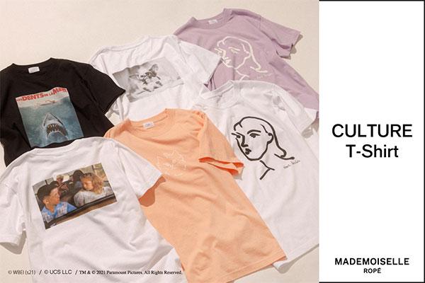 視線集めちゃう!? MADEMOISELLE ROPE'から映画やアーティスト作品をプリントしたTシャツが新登場