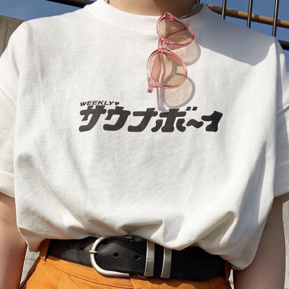 ちょっとレトロな雰囲気にときめいた。この夏Tシャツで差別化するなら「サウナボーイ」がかわいいんです