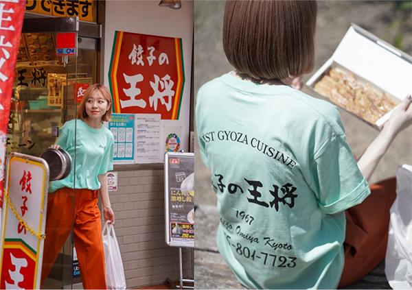 淡いグリーンが夏にぴったり。餃子の王将×JOURNAL STANDARDによる、京都限定カラーのTシャツが登場