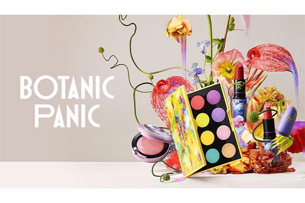 M·A·Cに色鮮やかな夏コスメが新登場。限定の「ボタニック パニック」がパケ買いしたくなるかわいさなんです