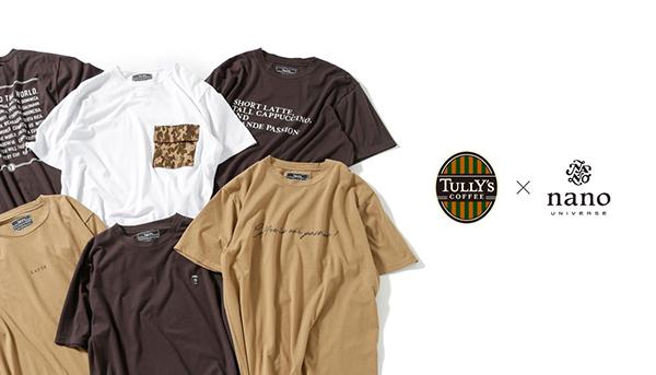 【ナノ・ユニバース×タリーズ】からサステナTシャツが登場!コーヒーカラーがかわいすぎます…