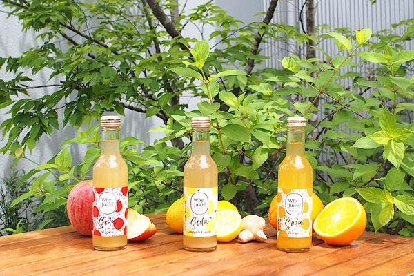 シュワッと国産フルーツのソーダはいかが?「Why Juice?」の特製ジュースがリニューアル販売