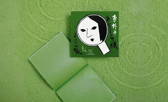 よーじやから夏季限定「あぶらとり紙 抹茶」が登場!京都のよーじやカフェにはチョコミントスイーツもお目見え