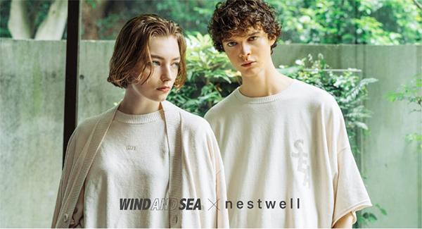 """おしゃれさんは""""近場のおでかけ""""で差をつける。WIND AND SEA×nestwellのゆるカジュコーデはどう?"""