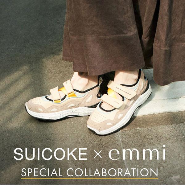 スニーカー×サンダルで、夏でもアクティブに。emmiとSUICOKEがコラボした、ラテカラーがかわいいんです