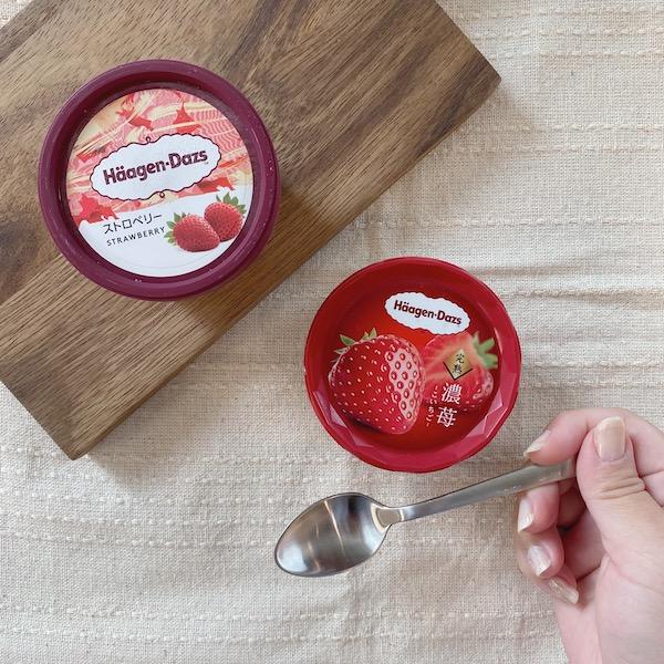 【実食レビュー】その濃さに驚き。ハーゲンダッツの新作「濃苺」は、まるで本物のいちごを食べているみたい…