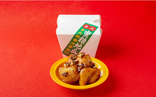 とろ~り特製の蜜で仕上げた大学芋は夏でも食べたい!「台北蜂蜜大学芋」が有楽町にOPENしました