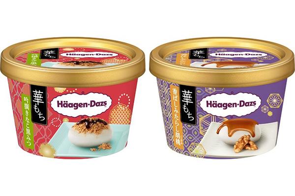 アイスクリーム×柔らかなおもちの贅沢な和の味わい。ハーゲンダッツ「華もち」の2フレーバーが期間限定で登場
