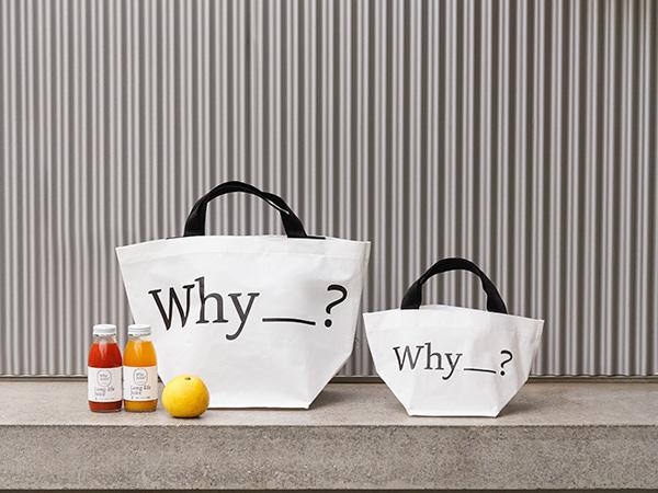 Why Juice?とサロン アダム エ ロペがコラボ。「Why_?」のロゴをあしらったバッグやグラスがかわいい