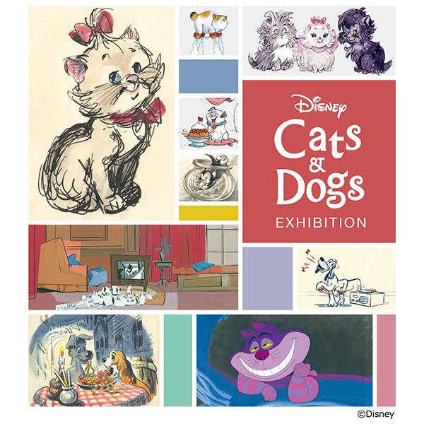 """まるで作品の中にいるみたい。""""犬と猫""""をテーマにした「ディズニー キャッツ&ドッグス展」が今から楽しみ"""