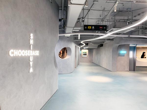 出合って没入する、全く新しい購買体験。洞窟みたいな「CHOOSEBASE SHIBUYA」が今1番気になる!