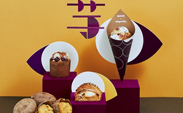 RINGOで秋の収穫祭がスタート!人気NO.1のお芋フレーバーをアップルパイやマフィンで堪能しましょう