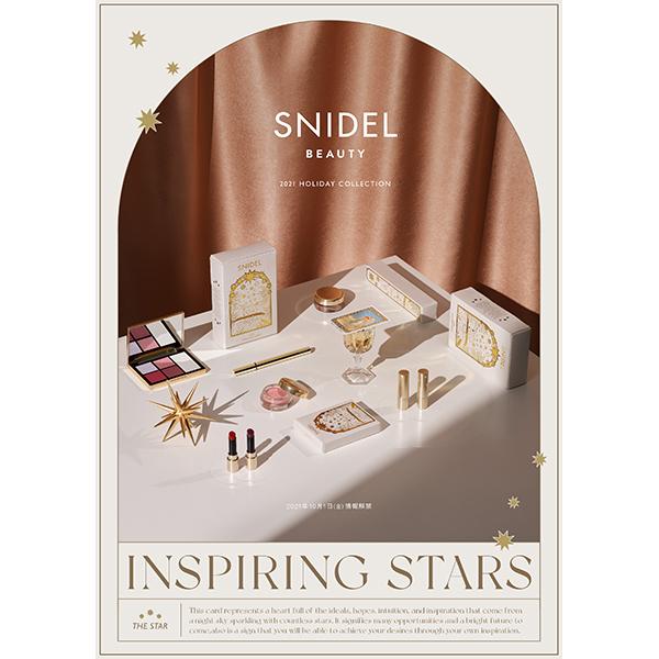 """星々が輝く""""タロットの世界""""に着想を得たパッケージ。SNIDEL BEAUTYに2021ホリデーコレクションが登場"""