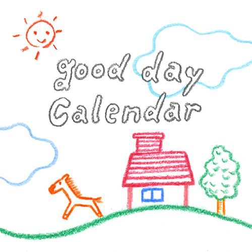 Good Day カレンダー