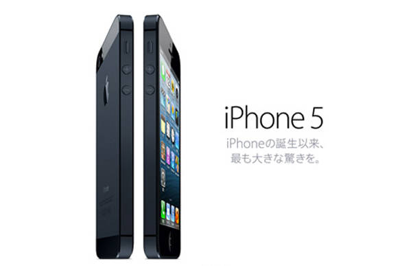 cheaper_iphone_model_2013_0