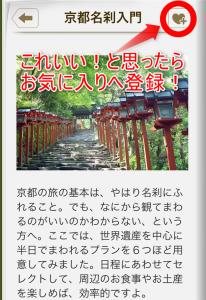2013-04-23_22h34_32
