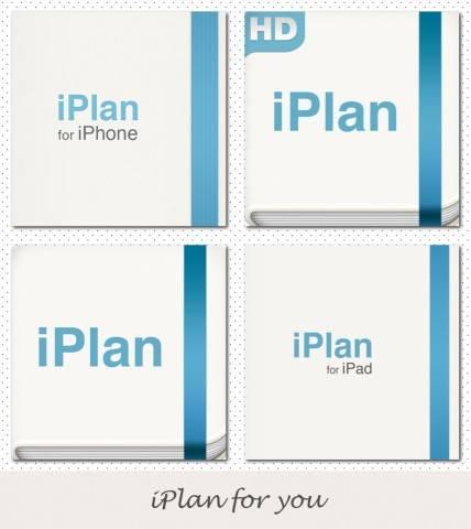 iplan0003