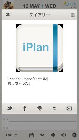 iplan0009