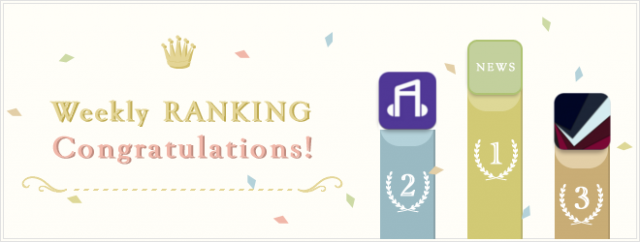 img_ranking_header_130423