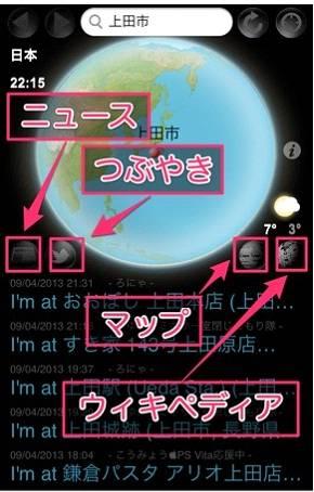 world4